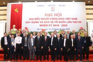 Đại hội đại biểu người Công giáo Việt Nam xây dựng và bảo vệ Tổ quốc lần thứ VII
