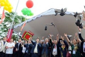 Giao lưu kỷ niệm Ngày Doanh nhân Việt Nam