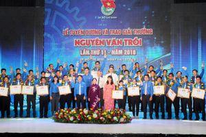 TP Hồ Chí Minh: Trao Giải thưởng Nguyễn Văn Trỗi cho 32 gương thanh niên công nhân