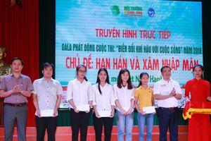 Chương trình Gala phát động Cuộc thi 'Biến đổi khí hậu với Cuộc sống' – Chủ đề 'Hạn hán và Xâm nhập mặn' tại Nghệ An