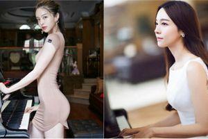 Ngắm thân hình 'thắt đáy lưng ong' của hot girl số 1 Malaysia