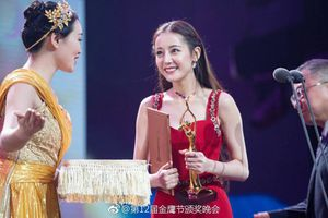 Cư dân mạng bức xúc khi Địch Lệ Nhiệt Ba giành giải Kim Ưng 2018