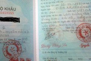 Trưởng CA xã vòi tiền làm sổ hộ khẩu: 'Kỷ luật tôi phải chịu'