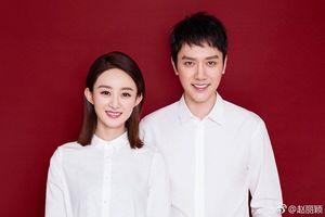 Triệu Lệ Dĩnh - Phùng Thiệu Phong bất ngờ thông báo đã kết hôn