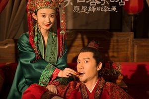 Triệu Lệ Dĩnh - Phùng Thiệu Phong: Im lặng hẹn hò, công khai là kết hôn luôn!