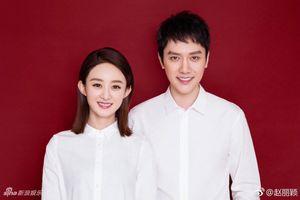 Triệu Lệ Dĩnh và Phùng Thiệu Phong bất ngờ xác nhận đã thành vợ chồng