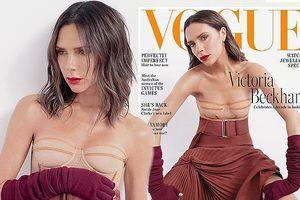 Victoria Beckham đẹp và gợi cảm ngỡ ngàng