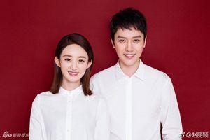 Triệu Lệ Dĩnh kết hôn với Phùng Thiệu Phong khi đang bầu 2 tháng?