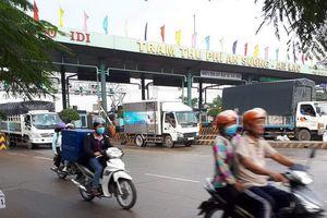 TP.HCM: Sắp thu phí tự động không dừng tại trạm An Sương - An Lạc