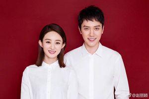 Hot: Triệu Lệ Dĩnh và Phùng Thiệu Phong thừa nhận đã đăng kí kết hôn