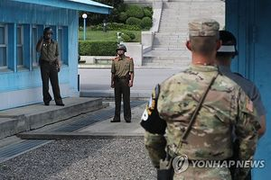 Hàn Quốc, Triều Tiên tham vấn về việc phi quân sự khu vực biên giới