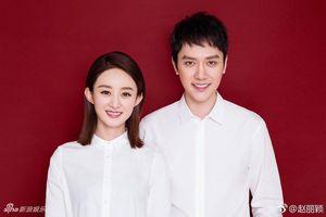 Vừa mới kết hôn, Triệu Lệ Dĩnh được chồng tổ chức sinh nhật ngọt ngào