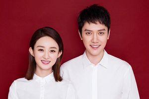 Triệu Lệ Dĩnh - Phùng Thiệu Phong công khai giấy đăng ký kết hôn