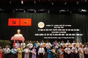 TP HCM: Tôn vinh điển hình 'Dân vận khéo'