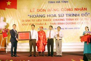 Lễ đón bằng công nhận di sản ký ức thế giới 'Hoàng Hoa sứ trình đồ'