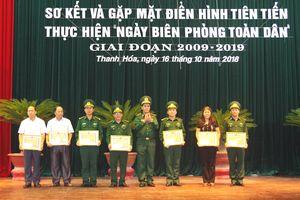 Hội nghị sơ kết và gặp mặt điển hình tiên tiến thực hiện 'Ngày Biên phòng toàn dân' giai đoạn 2009-2019