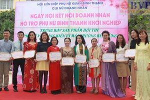 Tổ chức họp mặt kỷ niệm 88 năm Ngày thành lập Hội Liên hiệp Phụ nữ Việt Nam