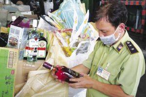Phạt nặng hành vi quấy rối, đe dọa dùng vũ lực gây thiệt hại cho người tiêu dùng