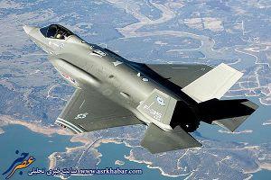 Mỹ công bố video F-35 tiếp dầu nhằm chứng minh sự cố cũ là không may