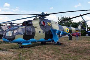 Trực thăng Mi-24 của Ucraine bắn rơi máy bay do thám Nga