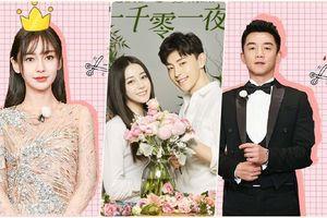 Địch Lệ Nhiệt Ba trở lại cùng với sự xuất hiện của Đặng Luân trong 'Running Man 7' Trung Quốc