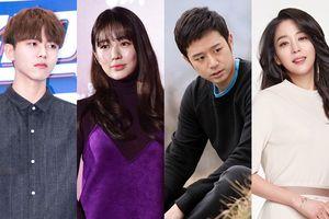 'Love Watch': Tình yêu của 'Cô chủ' Yoon Eun Hye và Chun Jung Myung liệu có bị Han Go Eun cùng Joo Woo Jae cản trở?