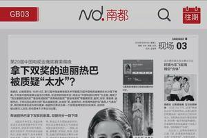 Nghi vấn 'mua giải Kim Ưng' - Địch Lệ Nhiệt Ba bị cơ quan chức năng tiến hành điều tra?