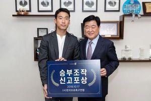 Tố giác bán độ, cầu thủ Hàn Quốc được thưởng gần 1,5 tỷ đồng