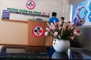 Nam thanh niên 'tố' phòng khám đa khoa tại TPHCM điều trị gây nhiễm trùng, thu phí cao