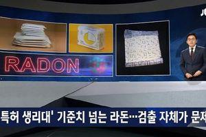 Phụ nữ Hàn Quốc lo lắng trước thông tin băng vệ sinh chứa chất gây ung thư