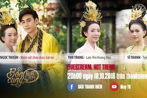 Giao lưu cùng Thu Trang, Sỹ Thanh, Ngọc Thuận trong 'Bổn cung giá lâm'