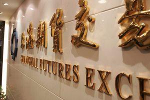 Sàn giao dịch dầu Thượng Hải đứng thứ 3 thế giới chỉ sau hơn nửa năm hoạt động