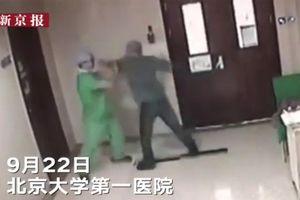 Chồng nổi đóa, lao vào hành hung bác sỹ dã man vì từ chối mổ đẻ cho vợ
