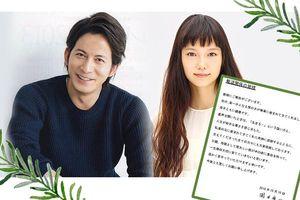 Okada Junichi và Miyazaki Aoi đón con trai đầu lòng