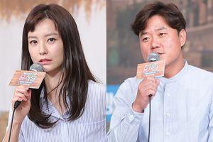 Vừa xác nhận làm vợ Gong Yoo trong 'Kim Ji Young, Born in '82', Jung Yoo Mi vướng tin đồn ngoại tình với đạo diễn sản xuất