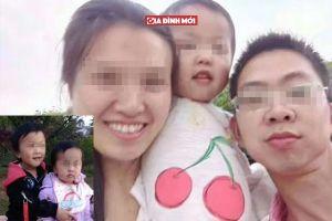 Không biết chồng giả vờ chết, vợ cùng hai con nhảy xuống ao tự tử