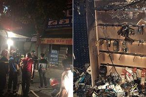 Cháy cửa hàng điện thoại ở Thanh Hóa, thiệt hại nhiều tỷ đồng