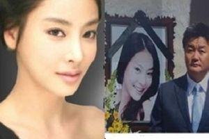 Con rể tập đoàn Samsung liên quan vụ diễn viên 'Vườn sao băng' tự tử?