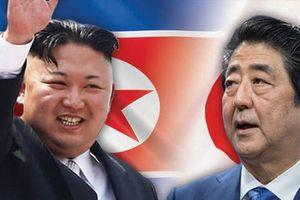 Lý do tình báo Nhật giấu Mỹ bí mật 'đi đêm' với Triều Tiên