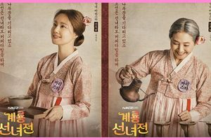 Lí do gì mà Moon Chae Won và Go Doo Shim đóng 'Mama Fairy and the Woodcutter'?