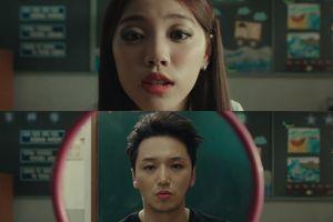 'My Dream Class': Phim mới của Byun Yo Han và Gong Seung Yeon sẽ được chiếu miễn phí trên Youtube