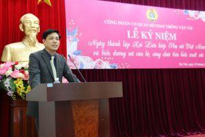 Công đoàn Cơ quan Bộ GTVT: Tổ chức mít tinh chào mừng ngày Phụ nữ Việt Nam
