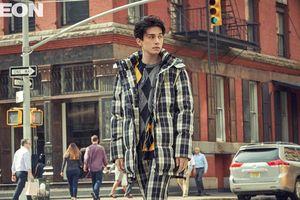 Lee Dong Wook lại khiến fan 'rụng tim' với loạt ảnh đẹp trai hút hồn