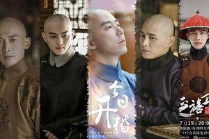 Cùng diện vest, 5 nam nhân của 'Diên Hi công lược' hiện nguyên hình soái ca ngôn tình