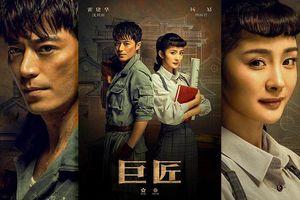'Cự tượng' của Hoắc Kiến Hoa và Dương Mịch tung ra trailer đầu tiên mang chủ đề 'ước mơ kiến trúc'