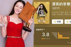 Sau Kim Ưng, fan Địch Lệ Nhiệt Ba trách mắng phòng làm việc, vì sao ảnh phim 'Lý Huệ Trân' trên Douban bị đổi?