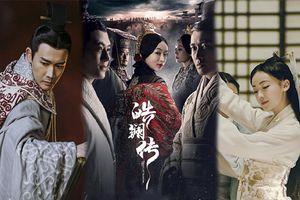 Tiếp nối thành công của 'Diên Hi công lược', 'Hạo Lan truyện' của Ngô Cẩn Ngôn và Nhiếp Viễn chính thức lên sóng vào tháng 11 năm nay