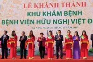 Khánh thành cơ sở 2 của Bệnh viện Bạch Mai và Hữu nghị Việt Đức