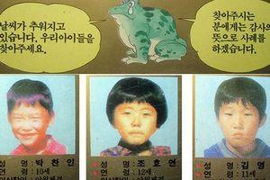 Vụ án '5 đứa trẻ bắt ếch' 3 thập niên ám ảnh cảnh sát