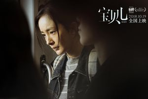 'Bảo bối nhi' của Dương Mịch bất ngờ đứng đầu BXH phim hot trên Weibo